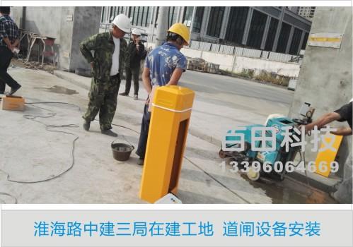 武汉道闸设备安装