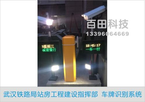 武汉铁路局站房工