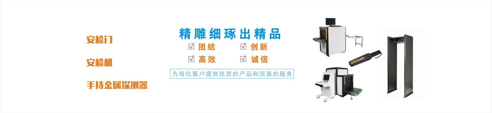 武汉智能新风系统