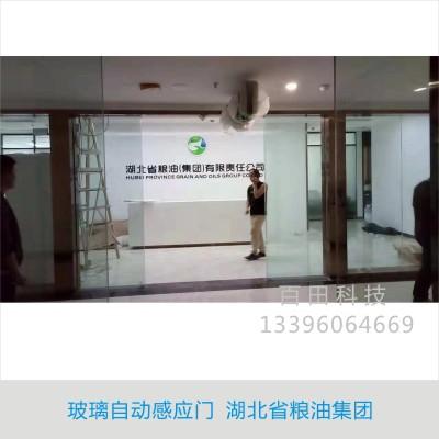 湖北省粮油集团-2.jpg
