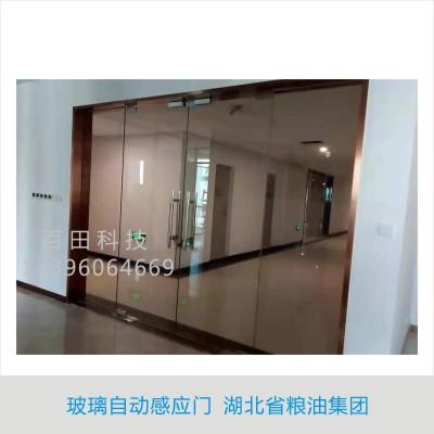 玻璃自动感应门---湖北省粮油集团
