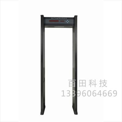 安检门-802 标准门